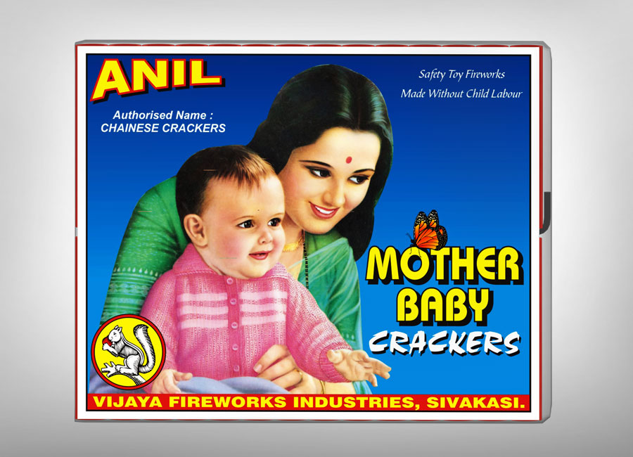 Anil Mother-Baby Crackers