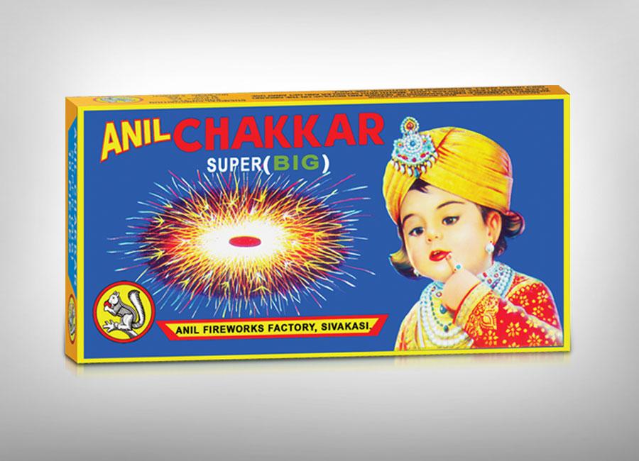 Anil Super Big Chakkars