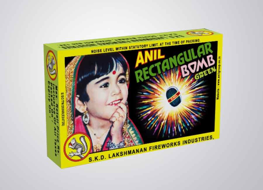 Anil Rectangle Bomb