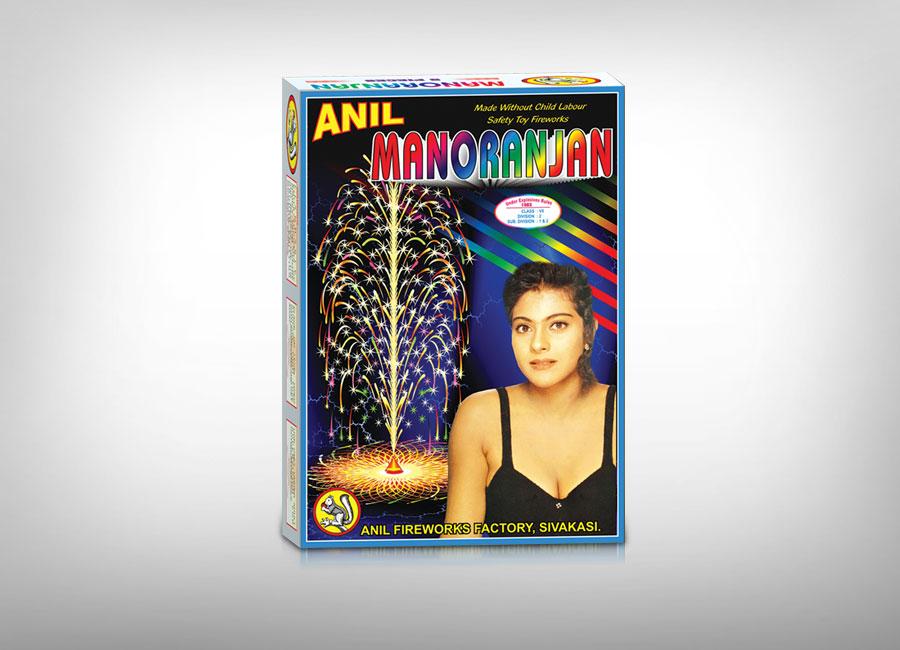 Anil Sound Crackers